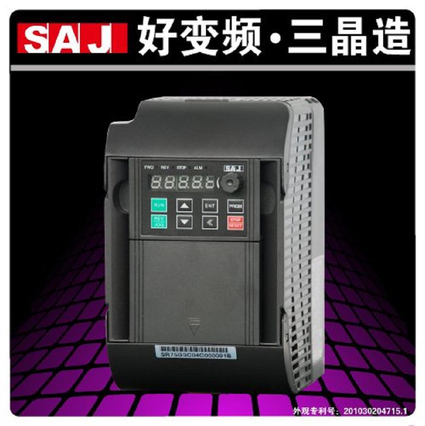 三晶变频器--弘瑾机械-广州弘瑾机械设备有限公司